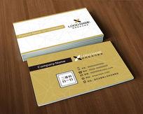土黄大气商业服务名片设计简约名片模板