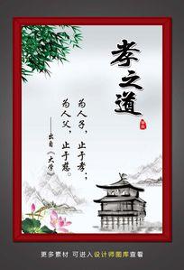 凉亭孝道文化海报