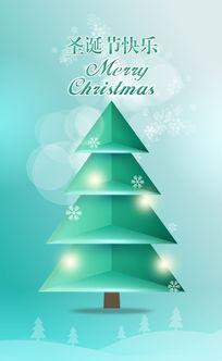 圣诞简洁海报