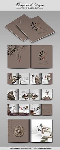 中国风复古纪念册