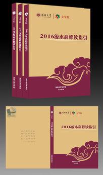 欧式企业花纹荔枝红封面设计模板