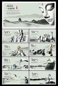 中国风企业文化背景展板