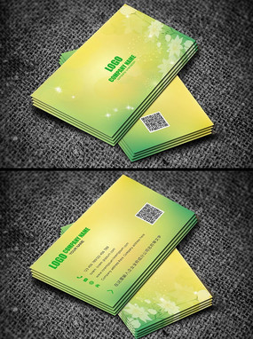 绿黄色名片背景