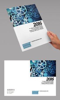 蓝色国外创意科技齿轮封面