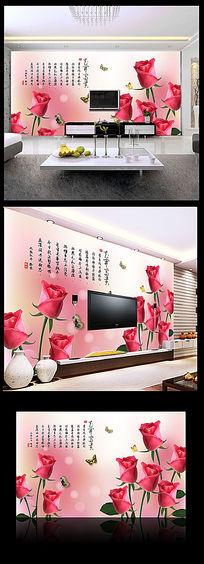玫瑰花朵电视背景墙装饰画