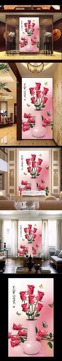 玫瑰花玄关