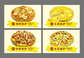披萨店菜单