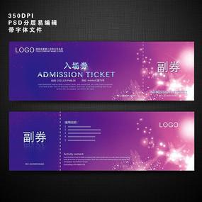 紫色背景PSD素材
