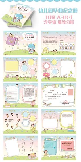 韩风幼儿园毕业纪念册psd模板 PSD