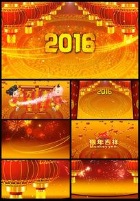 猴年通用春节联欢晚会开场视频