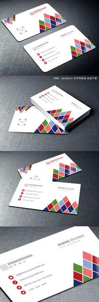 时尚小三角创意名片