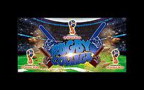 2018俄国世界杯广告