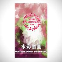 创意水彩墨画海报