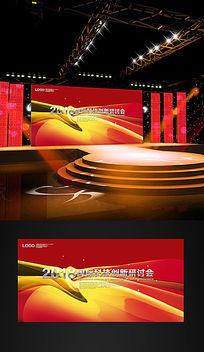 红色展板 全球科技大会背景素材