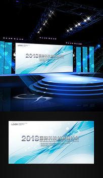 蓝色科技背景展板