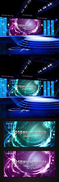 蓝色科技会议展板背景psd素材
