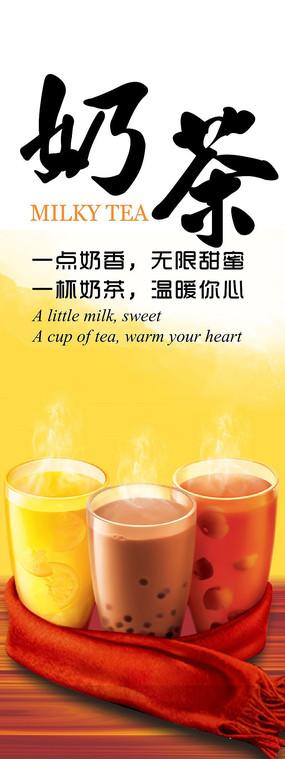 奶茶杯图片