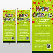 浅绿色底纹彩色圣诞快乐英文X展架背景psd模板