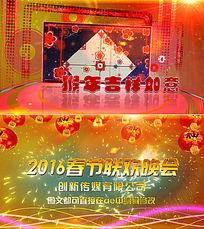 2016猴年春节晚会年会片头AE模板