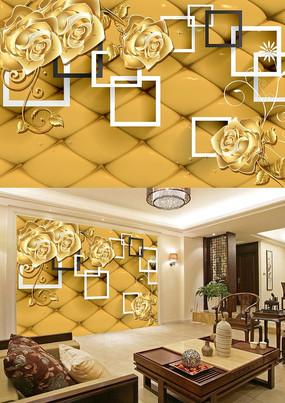 3D金玫瑰軟包背景墻