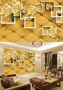 3D金玫瑰软包背景墙