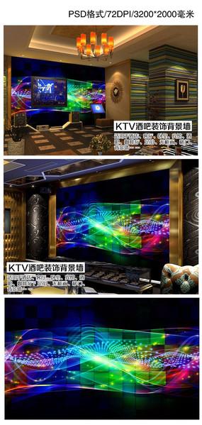 3D立体炫彩酒吧KTV音乐主题装饰背景墙