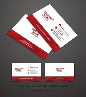 高档红色企业名片设计