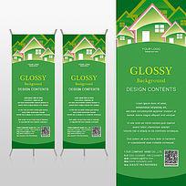 简洁时尚绿色物业小区房产中介x展架背景psd模板