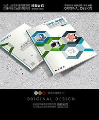 科技公司画册封面