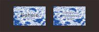 蓝色海浪简洁名片