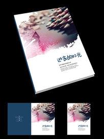 逝去的时光同学录珍藏纪念画册封面设计