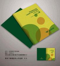 时尚创意画册封面设计
