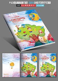 水彩儿童教育学校画册封面设计