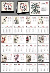 2016中国花卉猴年台历设计