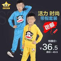 儿童服装商品直通车主图设计