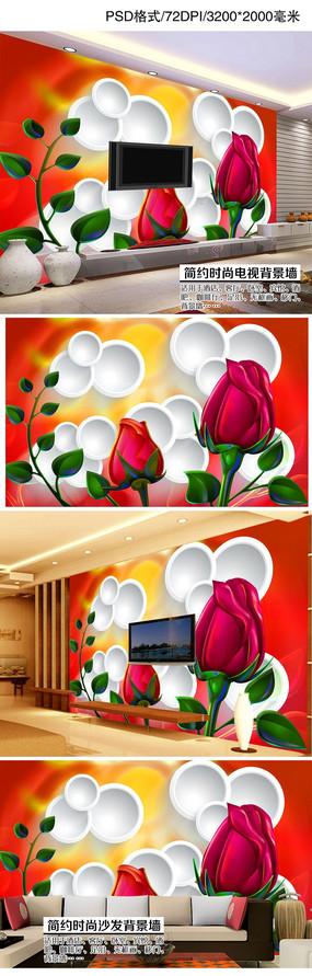 客厅浪漫玫瑰3D电视背景墙装饰画