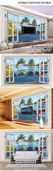 梦幻清新海滩3D窗户客厅电视背景墙