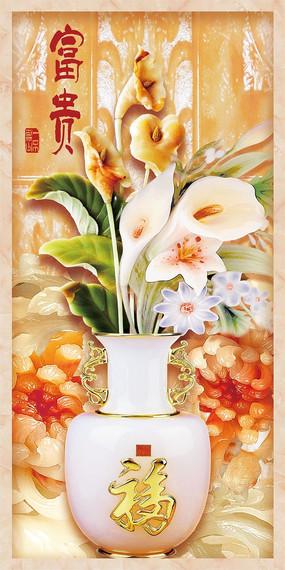 玉雕玉兰花