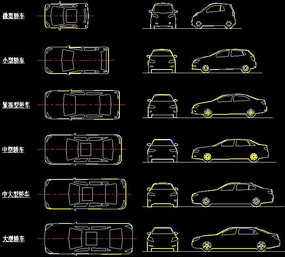 汽车矢量图