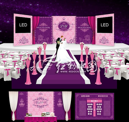 高端紫色主题婚礼背景设计