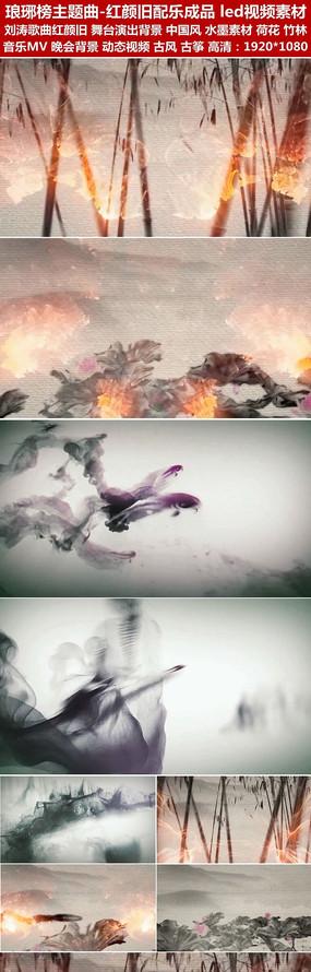 紅動中國視頻