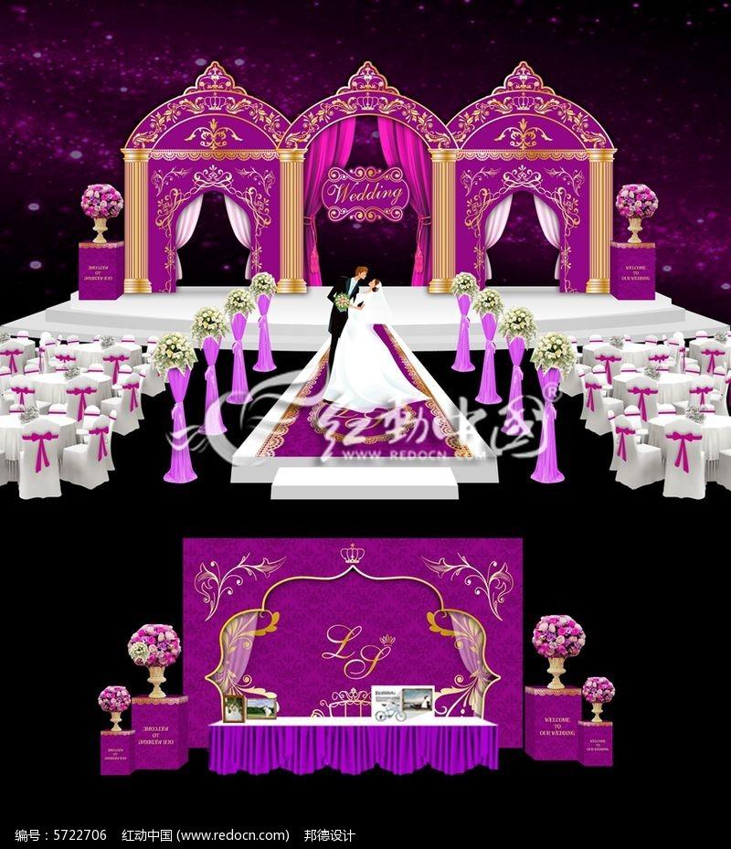 欧式紫色主题婚礼背景设计 高端婚礼背景图片