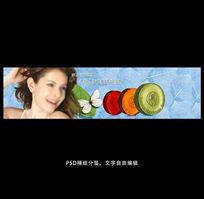 淘宝天猫冰爽香皂海报PSD模板下载