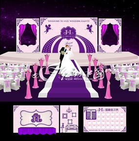 紫色主题婚礼背景设计  欧式婚礼背景