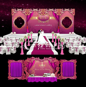 紫色主题婚礼设计 欧式婚礼背景展板