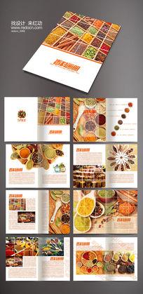 调料版式设计画册