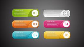 个性网页图标可更换颜色