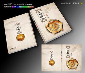 中国收藏封面设计