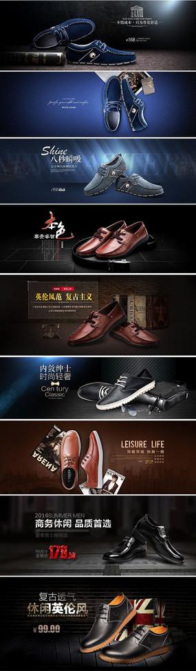 淘宝高档男鞋海报皮鞋海报