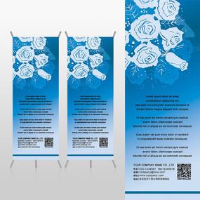 写意蓝色晶莹花朵唯美情人节X展架背景psd模板